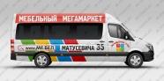 Реклама на маршрутках для ТЦ «Мебельный МегаМаркет Домашний очаг»