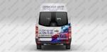 Реклама на маршрутках для Газовые котлы «Сигнал»
